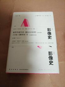 日本AV影像史