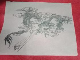 学画《龙凤图》样图一组(此组《龙凤图》样图共有4幅,分别是《金龙戏珠》《龙腾四海》《丹凤朝阳》《凤鸾和鸣》;其尺寸大小为:16.5×22厘米)