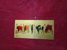 金箔画《五牛图》(此画宽9.5厘米,高4.5厘米)