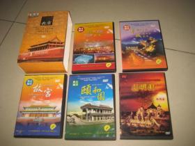 典藏北京DVD