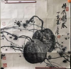 中央美术学院教授 张立辰  种瓜得瓜 国画