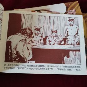 春天的画卷-岁月篇刑警队长
