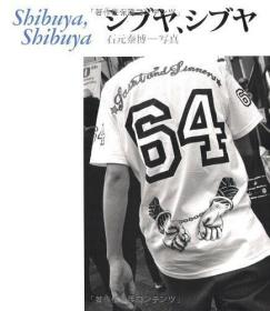 (古旧书)Shibuya Shibuya シブヤ、シブヤ