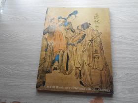 瘿瓢山人黄慎书画册
