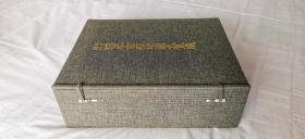 巨型函装《江户时代 日本古版地图大集成》 上下2卷全,好多大开拉伸古地图,37.7×3.3cm