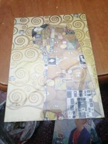美术教师用书(第二版)教案与笔记二年级上册