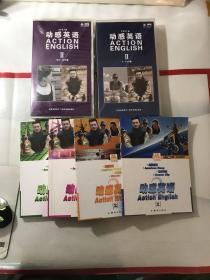 2007版 动感英语 2 1-4 册+DVD ll 1-183课、183-365课、两盒共20张光盘
