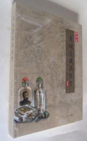 鼻烟壶藏品鉴赏(全新未拆封)