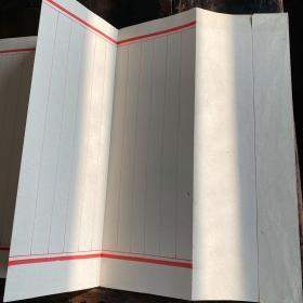 罕见!清代空白殿试卷 红格空白册一份(红格手绘)