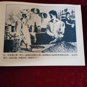 春天的画卷-时代篇北京人在纽约