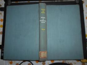 Methods of Mathematical Physics [数学物理方法】第1卷