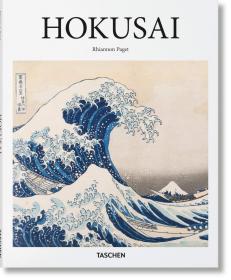 现货原版 葛饰北斋Hokusai日本浮世绘大师基础艺术系列图书画册画集