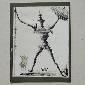 达利的绘画照片!约1964年出版!