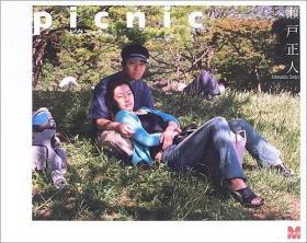 (签名古旧)ピクニック