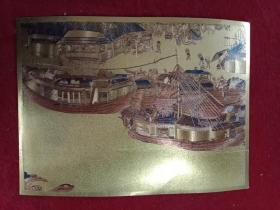 金箔画:《清明上河图》局部(此画宽21厘米,高17厘米;画面生动,形象逼真,光鲜亮丽,值得收藏)