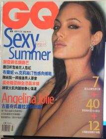 GQ TAIWAN july  2001 NO.58