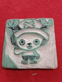 橡皮雕刻原版《福娃》(此为橡皮雕刻原版,双面刻;宽7厘米,高6.5厘米;其刀功细腻,画面生动,趣味盎然,值得收藏)