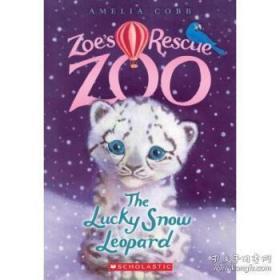 The Lucky Snow Leopard-幸运的雪豹