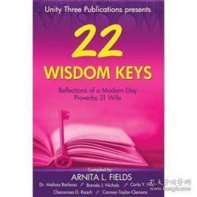 22 Wisdom Keys: Reflections of a Modern Da...-22个智慧钥匙:一个现代人的反思。。。