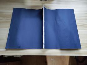 清道人节临六朝碑四种 第三集。修过精白连史纸整张托纸,一劳永逸。金属板精印。全书照片全出示,正文无损,谭泽闿题跋有缺字。