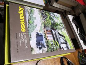 Japanese Landscape Design   (英文版) 日本景观设计