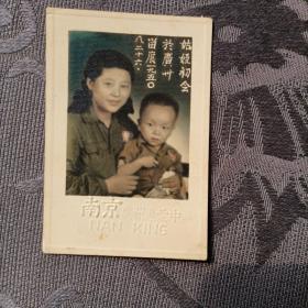 老照片  姑侄初会于广州留痕1950年8月26日 南京广州惠爱中