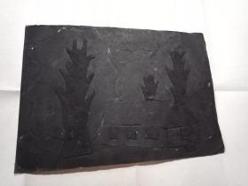 """纸雕原版《民居》(此为纸雕,或称""""刻纸""""原版,宽20厘米,高14厘米;所表现的画面为浓阴遮蔽下的民居;其设计精巧,刀法粗犷,风格独特,值得收藏)"""