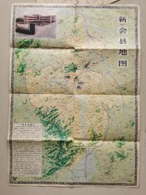 新会县交通游览图