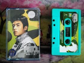 【陈冠希】【爱与和平】【磁带】