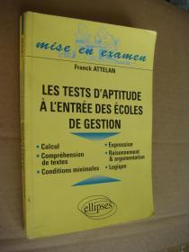 LES TESTS DAPTITUDE À LENTRÉE DES ÉCOLES DE GESTION 法文原版 16开