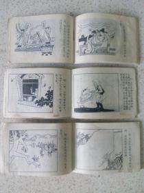 连环画第五辑五本合售128开