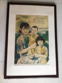 民国印刷品年画教子成名图母子母女图上海陈正泰包老少见品种