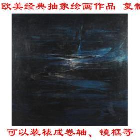 欧美经典抽象绘画作品 复制品 微喷画芯 可装裱 画框竖幅立轴51C0