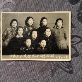 老照片 沙洋卫生院全体女同志合影1965年三八节