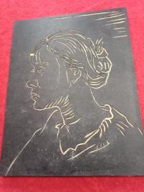 木刻原版《少妇》(此为木刻原版,宽15厘米,高20厘米;刀功细腻,形象逼真,值得收藏)