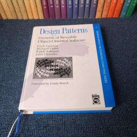 Design Patterns:Elements of Reusable Object-Oriented Software