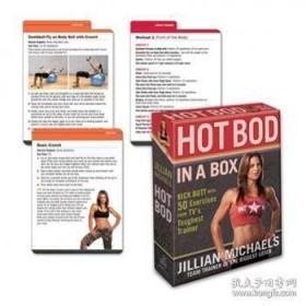 Jillian Michaels Hot Bod in a Box  Kick Butt wit