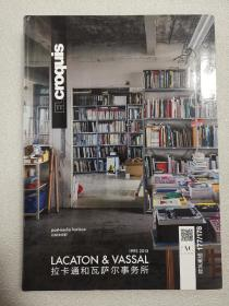 正版中文 EL   建筑素描·第177/178期 拉卡通和瓦尔萨事务所