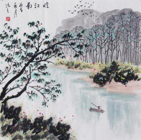 【自写自销】当代艺术家协会副主席王丞手绘 !忆江南20188