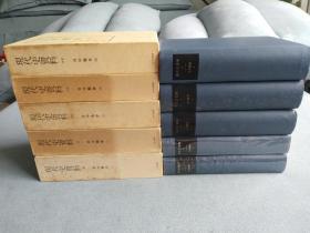 日中战争 全5册 <现代史资料 8・9・10・12・13>  精装 日文   1941年出版    原版   带函   需要发票可先来信