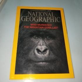 美国国家地理  2008.7