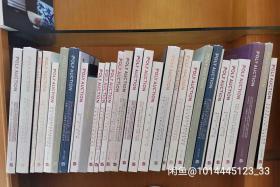 北京保利拍卖十五周年拍卖会拍卖图录2020年