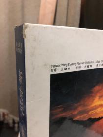 新世纪新杭州风光摄影邮资明信片 原盒装 全