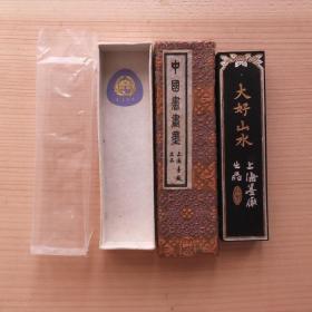 大好山水80年代初上海墨厂老1两34克葵花头油烟101老墨锭N875