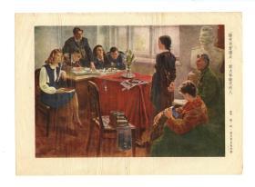 16开彩色绘画插页 《接受共青团员—斯大林时代的人》(谢.阿.格里哥里也夫作)