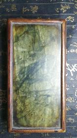 【精品】大开门 晚清时期 黄花梨 饕餮回纹 翠云玉石 文案 章 砚 摆阁架 做工精细 包浆老道 保存完好 当年也是文人雅士之物 210*113*61MM
