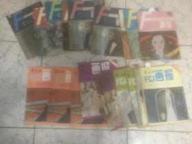 富春江画报 1983年1(3本)2(3本)3(2本)4、6 ;1986年1、2、3、8、9(2本)10、11、12(共19本合售)