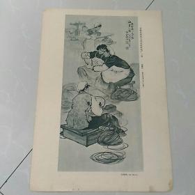 约8开,老剪报剪页一张,六十年代,名家美术作品〈双面〉