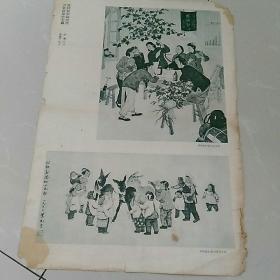 约8开,老剪报剪页一张,六十年代,名家美术作品,双面