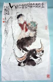 二副合售。陆俨少扇面一种,弹开精神的花朵。周沧米一种,中国美院。谁不说俺家乡好,这里民风淳朴,土地赋色。关情成长的记忆,家乡风俗画。盛情笔墨,深情礼赞。。